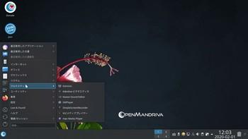 Screenshot_20200201_120358.jpg