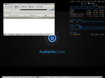 ap-linux1.jpg